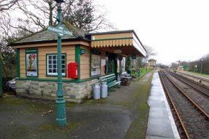 The platform and train tracks of Harman's Cross station